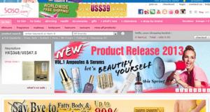 sasa.com maquillaje online